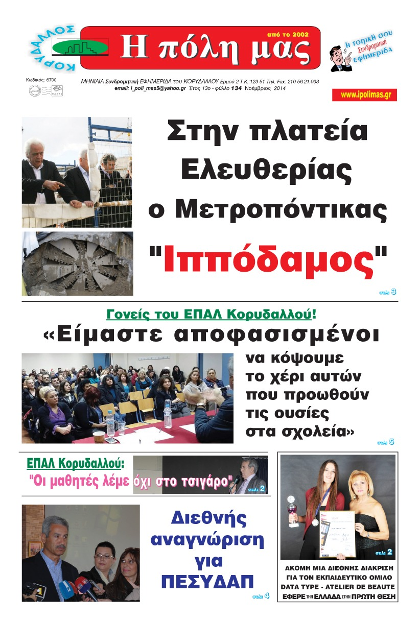 PMK_0112_001_CMYK.jpg